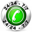 Vector green phone icon — Stock Vector #37807289