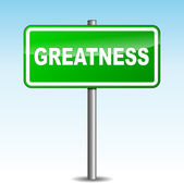 Vector greatness signpost — Stock Vector