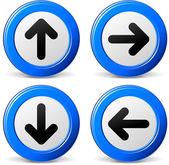 Vector arrows icons — Stock Vector