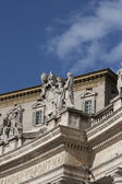 Apostolic Palace — Stock Photo