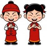 Chinese Kids — Stock Vector