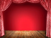 Elegant theater red curtains (not 3D) — Stock Photo