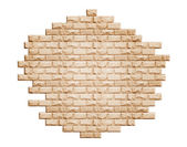 Part of the brickwork, isolated — Stock Photo