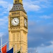 Big Ben and commonwealth flags — Foto Stock
