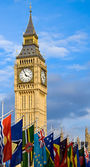 Big Ben and commonwealth flags — Stock Photo