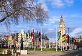 Parliament Square — Stock Photo