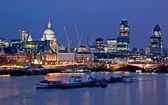 City of London at dusk — Stock Photo