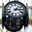 Railway station clock — Stock Photo