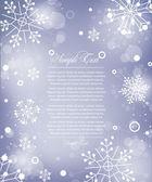 рождественские векторное изображение — Cтоковый вектор