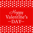 Valentine's red sample card — Stockvector #39357871