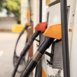 Stock Photo: Fuel pump dispensers