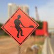 Road signs in a street under reconstruction  — Stock Photo