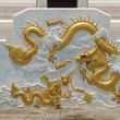 Golden Dragon — Stock Photo #28171579