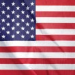 Stock Photo: Fabric Flag of United States of America