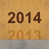 2013 - 2014 — Stockfoto