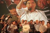 Abhisit Vejjajiva, Anti amnesty — Stock Photo