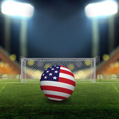 Soccer field with bright spotlights — Stock Photo