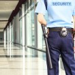 Stock Photo: Security guard