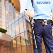 Security guard — Stock Photo