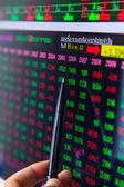 Market analyzing — Stock Photo