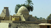 Egyptian culture — Stock Photo