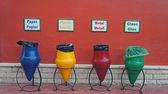 Egypt waste management — Stock Photo