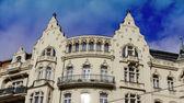 Prag byggnader — Stockfoto