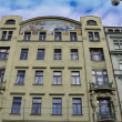Stock Photo: Prague buildings