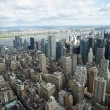 Nyc skyline — Stock Photo