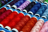 Colored sewing — Stock Photo