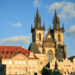 Stock Photo: Prague city photo