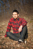 Portrait of a young handsome man outdoors — Stock Photo