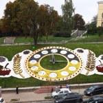 Kiev — Stock Photo #29916359