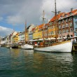 Nyhavn — Stock Photo #26569617