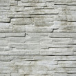 Horizontally structured white brick wall — Stock Photo