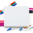 Stock Photo: Office supplies on white background.