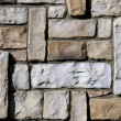 Stock Photo: Wall of ashlar