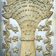 Decorative bas-relief with wheat — Stock Photo