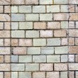Stock Photo: Mottled brick wall