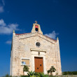 Old Small Church in Malta in cloudy contrast polorize sky background, maltese church, landmark, church on sunset time with nice colorful sky, Malta, catholic church in Malta in dark background — Stock Photo