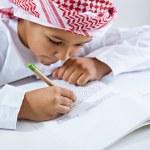 Arabic doing homework — Stock Photo #50460975