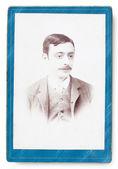 Antique Portrait of a gentleman — Stock Photo
