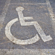 More Handicapped street — Stock Photo