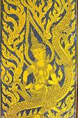 Textura de la piel tailandés — Foto de Stock