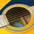 Abstract acoustic guitar  — Stock Photo