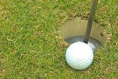 Golf ball on grass  — Stock Photo
