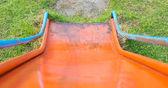 Enfoque forma deslizante en patio — Foto de Stock