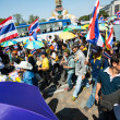 Bangkok - November - 04th - The protesters against an act of leg — Stock Photo