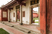 Wall of Chinese Style House — Foto Stock