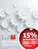 Merry Christmas Background — Stock vektor